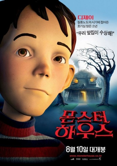 /db_data/movies/monsterhouse/artwrk/l/poster5.jpg