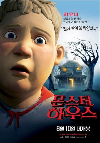 /db_data/movies/monsterhouse/artwrk/l/poster7.jpg
