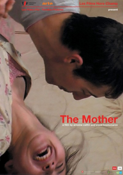 Poster-mother-A3.jpg