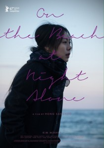 On the Beach at Night Alone, Hong Sangsoo