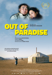 Out of Paradise, Batbayar Chogsom