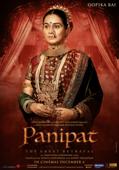 /db_data/movies/panipat/artwrk/l/FB TWITTER GOPIKA BAI.jpg