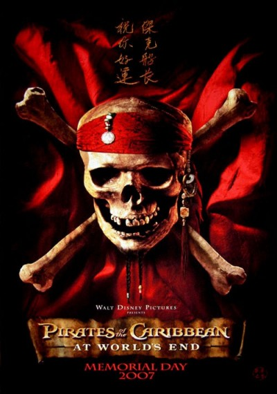 /db_data/movies/piratesofthecaribbean3/artwrk/l/poster1.jpg