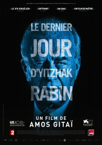 Rabin, the Last Day, Amos Gitai