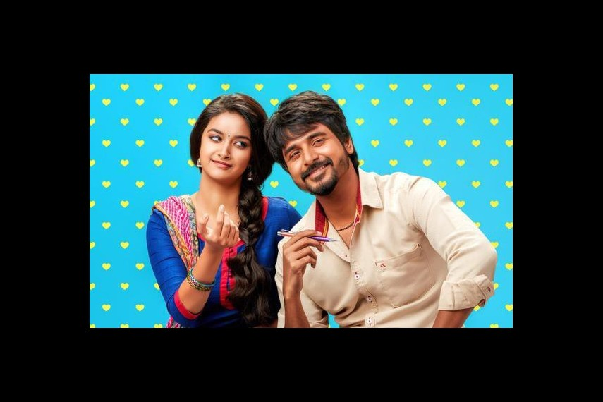 /db_data/movies/remo/scen/l/28CP_Lead_remo02_j_2988631g.jpg