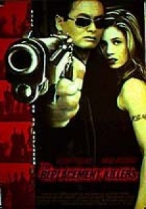 The Replacement Killers, Antoine Fuqua