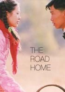 The Road Home, Yimou Zhang