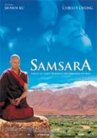 /db_data/movies/samsara/artwrk/l/ki_poster.jpg