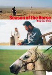 Season of the Horse, Ning Cai