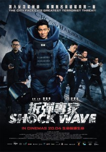 Shock Wave, Herman Yau