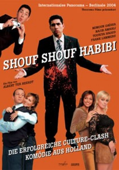 /db_data/movies/shoufshoufhabibi/artwrk/l/ki_poster.jpg