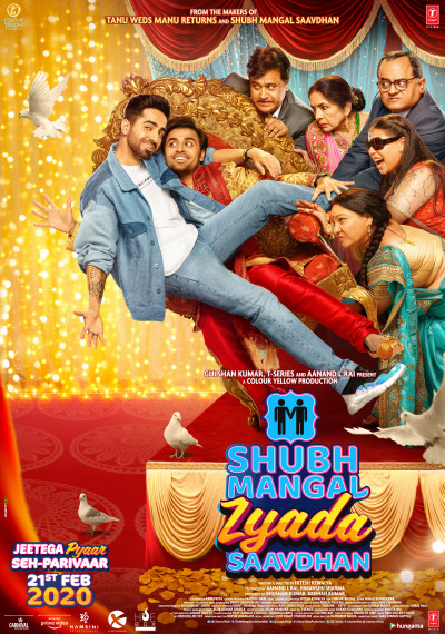 /db_data/movies/shubhmangalzyadasaavdhan/artwrk/l/30_X_40_CHAIR-POSTER(Overseas) (1)jpeg copy.jpg