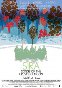 Sira - Songs of the crescent Moon, Sandra Gysi Ahmed Abdel Mohsen