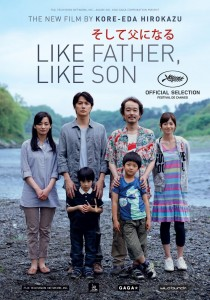 Like Father, Like Son, Hirokazu Koreeda