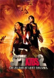 Spy Kids 2, Robert Rodriguez