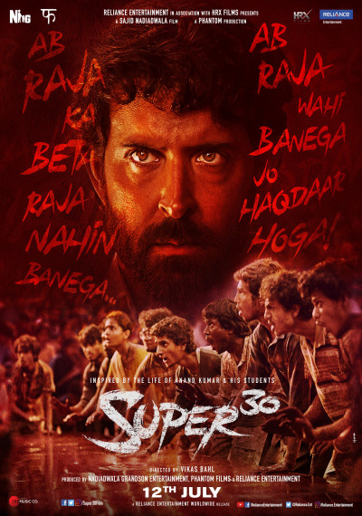/db_data/movies/super30/artwrk/l/30x40_.jpg