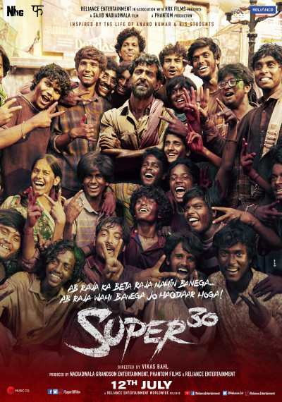 /db_data/movies/super30/artwrk/l/30x40_2.jpg