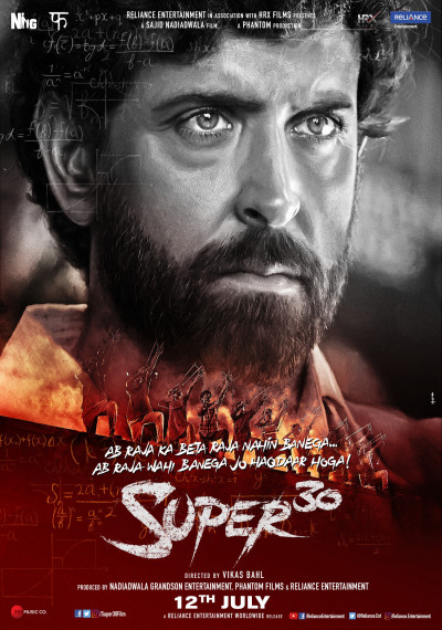 /db_data/movies/super30/artwrk/l/30x40_3.jpg