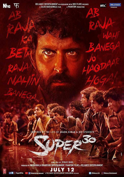 /db_data/movies/super30/artwrk/l/Super-30-Poster.jpg