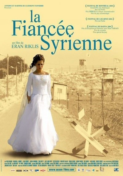 /db_data/movies/syrianbride/artwrk/l/poster1.jpg