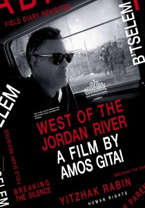 West of the Jordan River, Amos Gitai